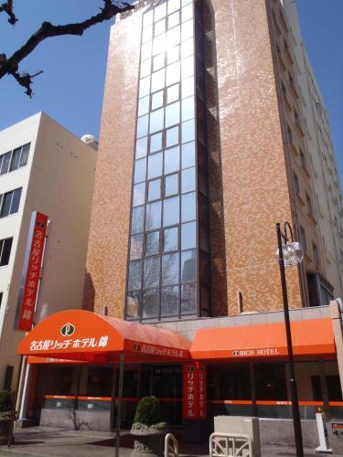 Nagoya Rich Hotel Nishiki