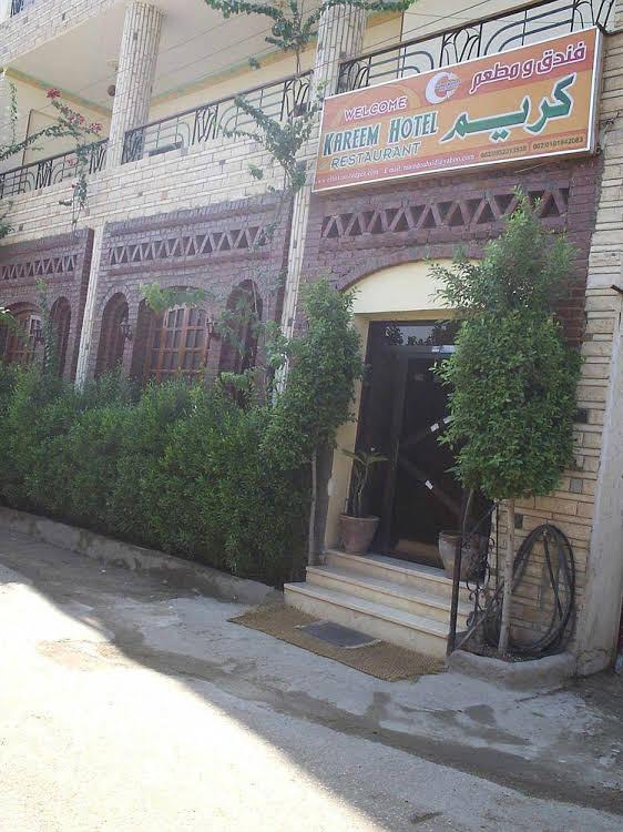 Kareem Hotel Luxor