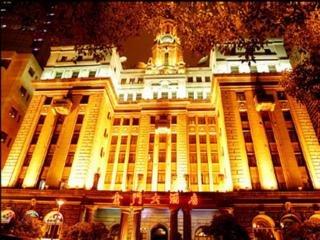 Jin Jiang Pacific Hotel