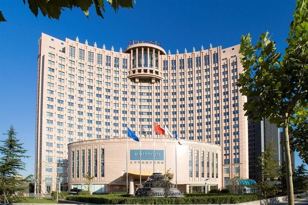 Pullman Beijing South Hotel