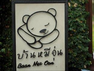 Baan Mee Oon