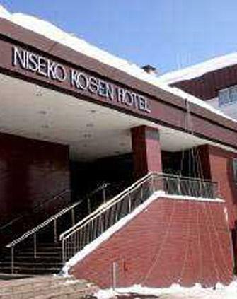 Niseko Kogen Hotel