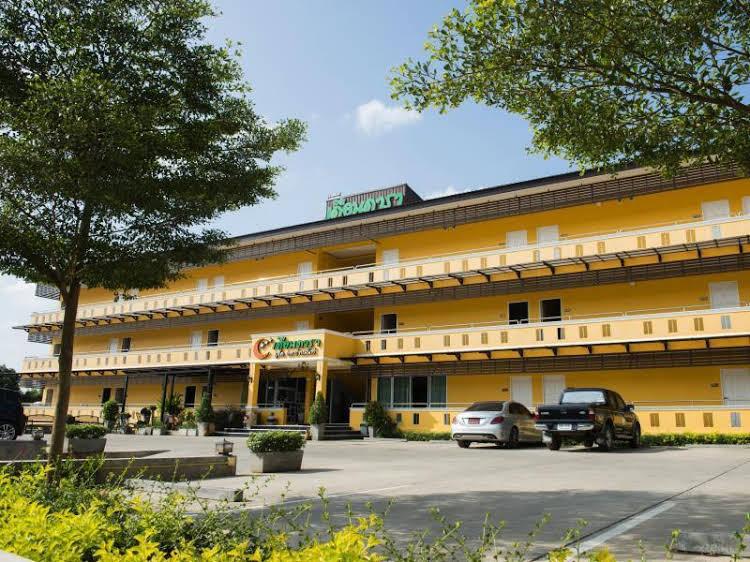 Duandara Boutique Hotel