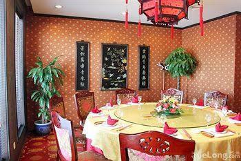 Lihao Hotel Guozhan Branch