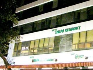 Shilpa Residency