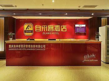 Zi Lai Ke Hotel Chongqing Jiefangbei Branch