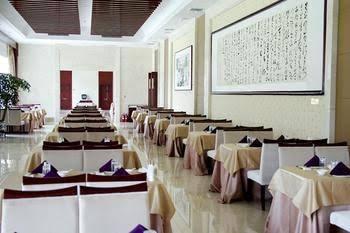 Huabei Hotel Beijing