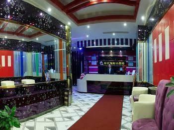 Shenhongmei Fashion Hotel