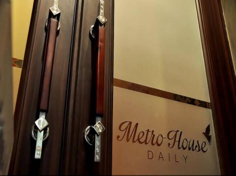 Metro House