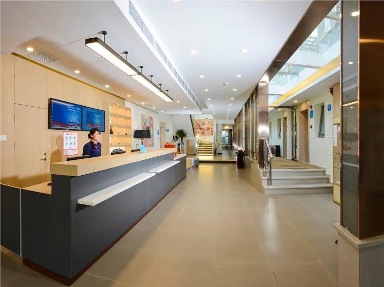 Hanting Express Hotel Beijing Xidan Shopping Mall Branch