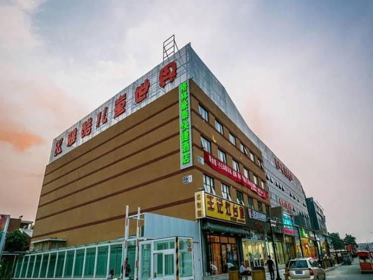 GreenTree Inn Beijing Changping District Huilongguan Pingxifu Metro Station Express Hotel