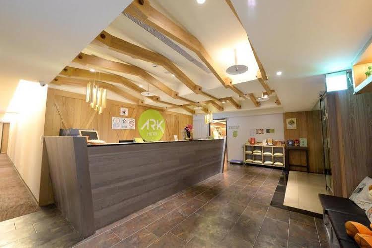Ark Hotel-Changan Fuxing