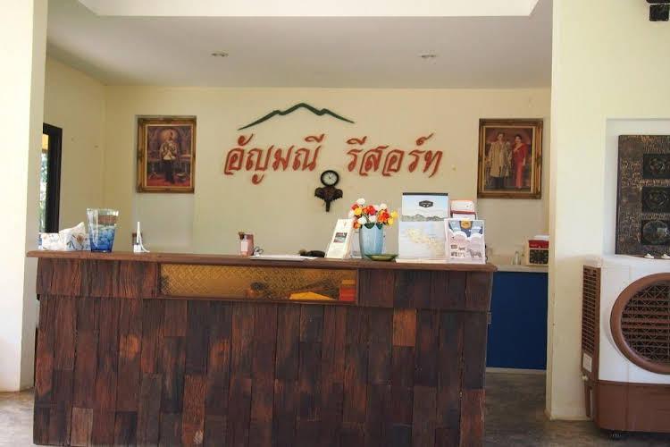 Anyamanee Resort Khaoyai
