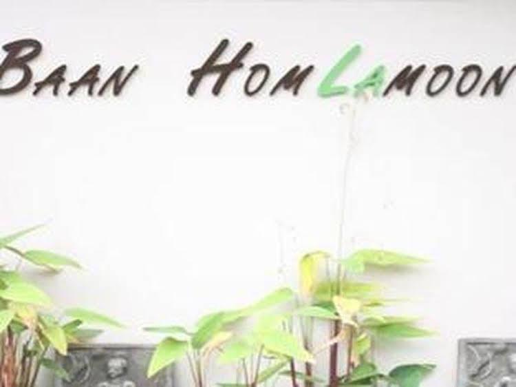 Baan Hom Lamoon