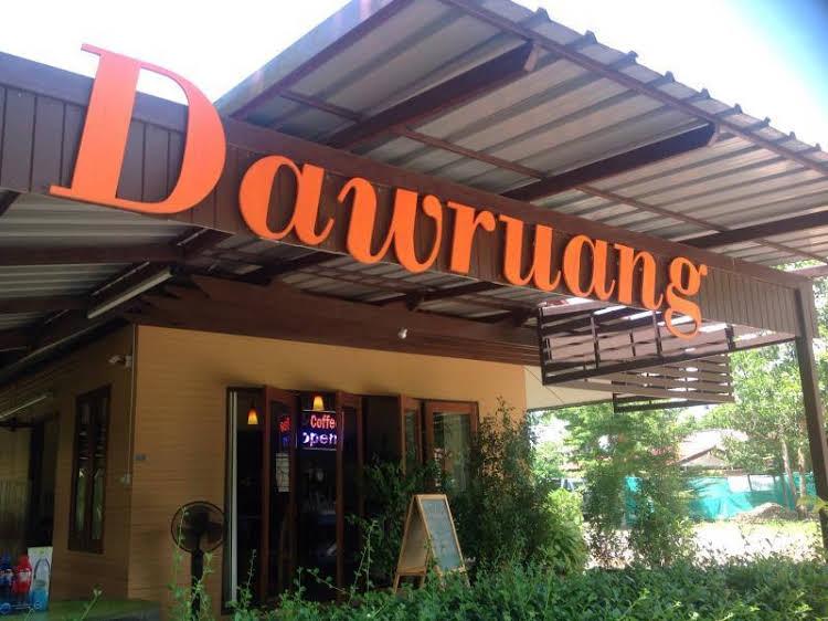 Dawrerng Hotel