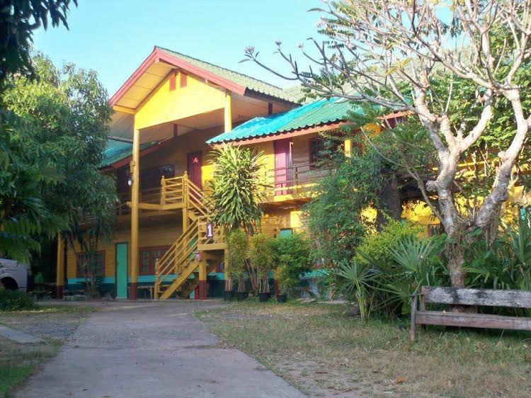 บ้านพักสีแบ