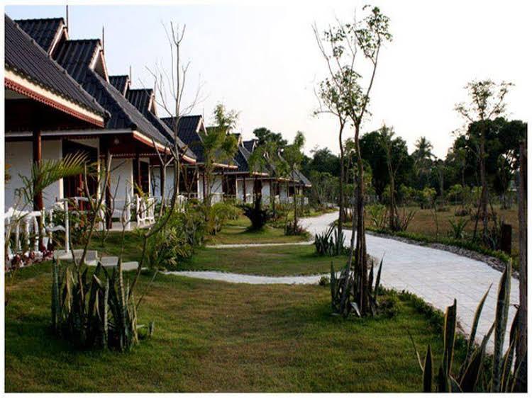 Peardao Resort