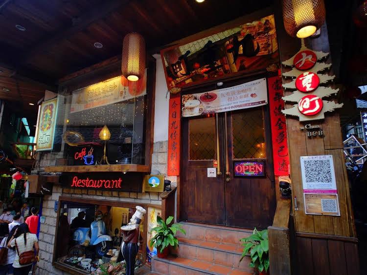 Chiu Chunt Dint Inn