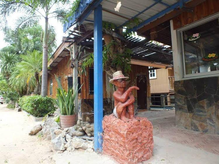 Ruanmai Resort