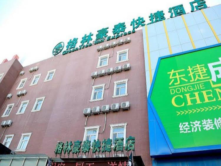 GreenTree Inn Beijing Chaoyang Shilihe Railway Station Furniture Avenue Express Hotel