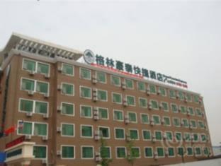 Greentree Inn Beijing Capital Airport New International Exhibition Center Express Hotel