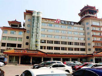 Jinjiang Inn Xiang Yang Tanxi Road