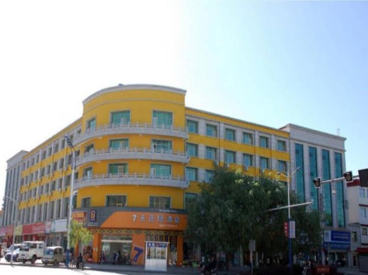 7 Days Inn Lhasa Duodi Road Branch