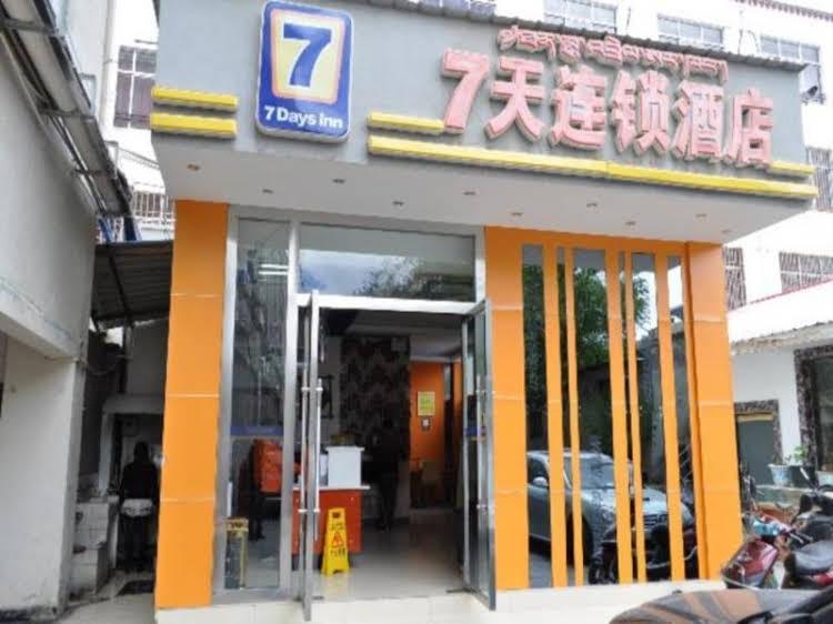 7 Days Inn Lhasa Jokhang Temple Branch