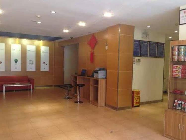 7 Days Inn Tianjin Tweleve Jing Road