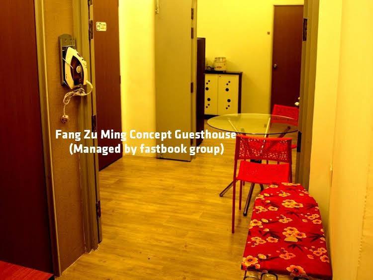 Fang Zu Ming Concept Guesthouse