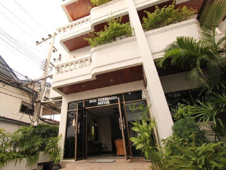 Baan Busarin Hotel