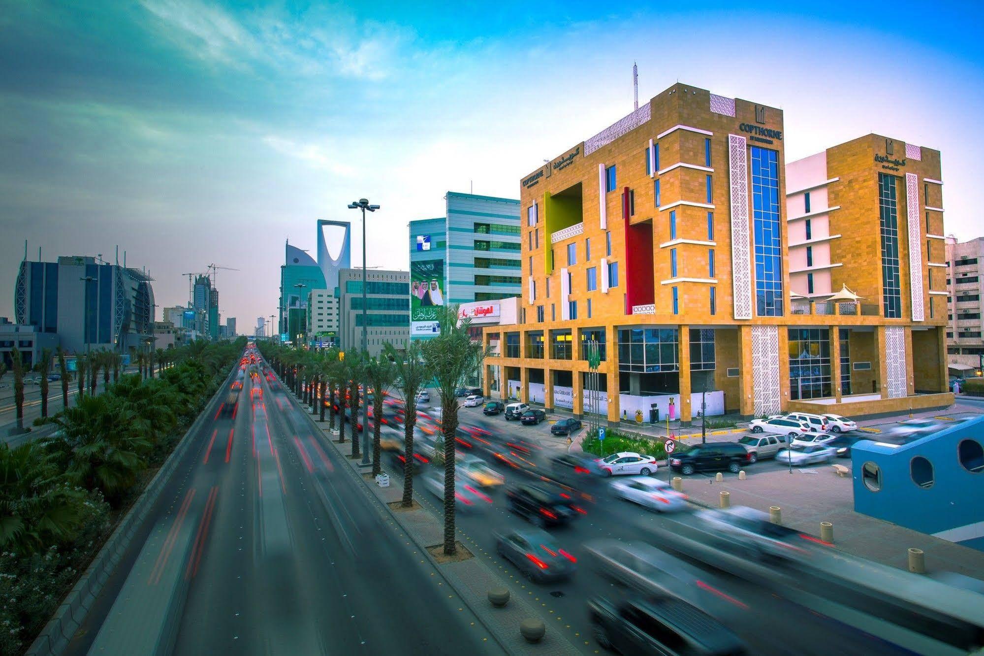Copthorne Hotel Riyadh