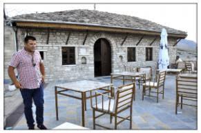 Kodra hotel Gjirokaster