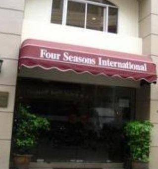 Four Seasons International House