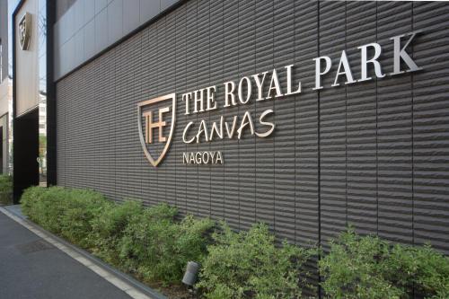 Hotel The Royal Park Canvas Nagoya
