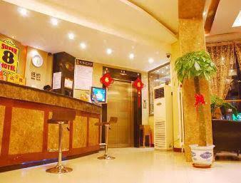 Super 8 Beijing Cao Qiao