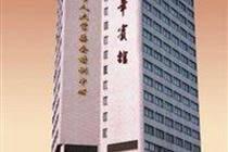 Xinhua Shanghai