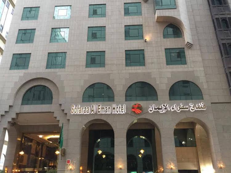 Sofaraa Al Eman
