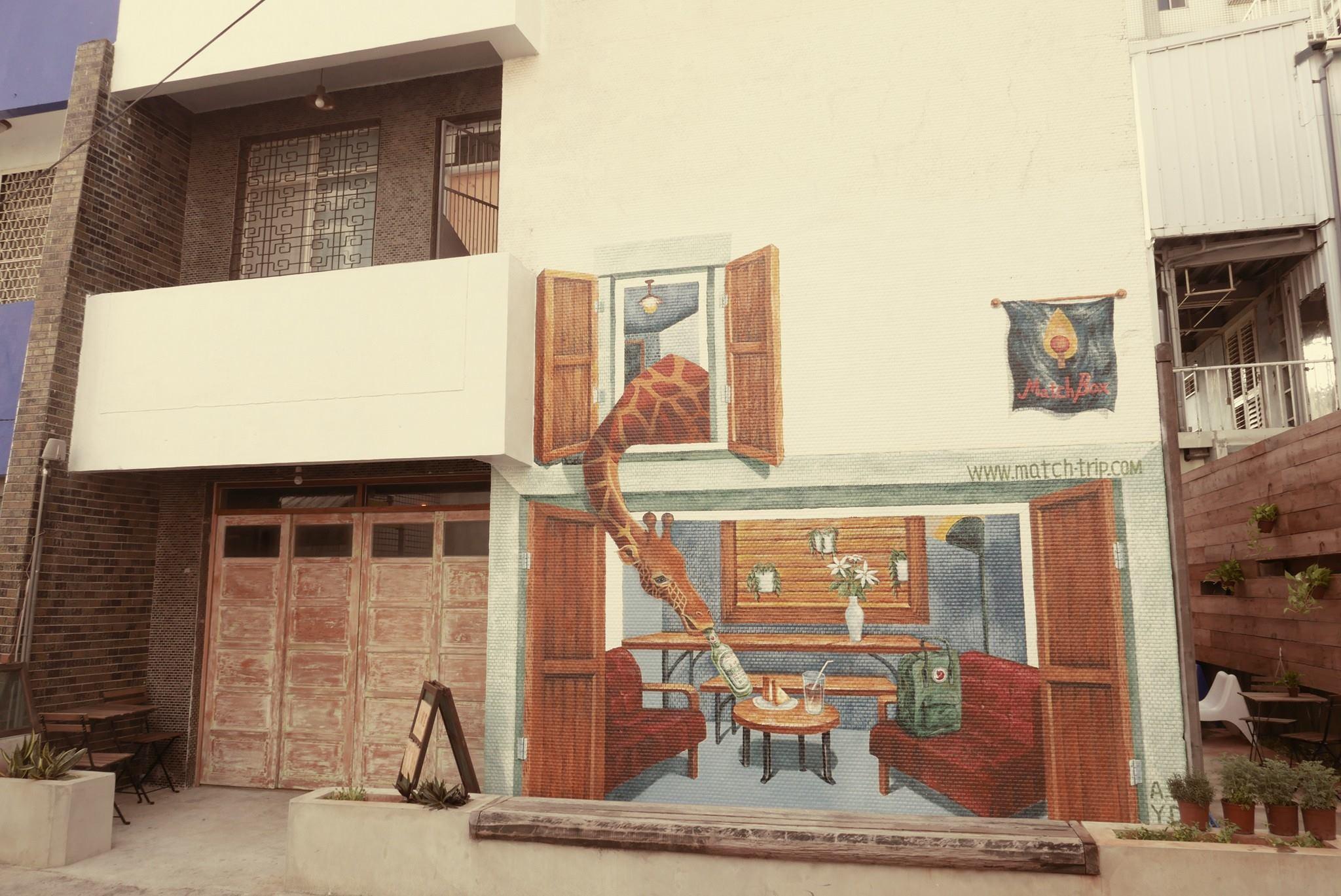 Matchbox Hostel