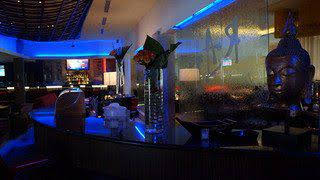 Riande Airport