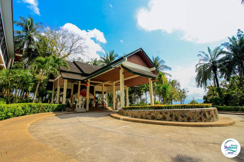 Andaman Club Resort