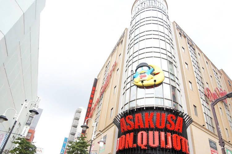 Trend Asakusa