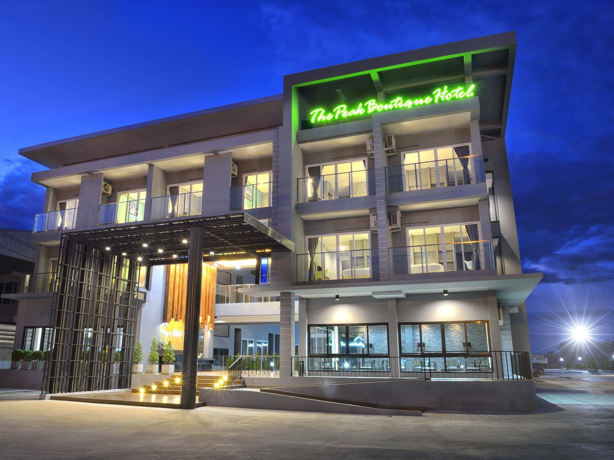 โรงแรมเดอะพีค บูติค