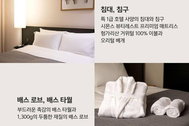 Shilla Stay Haeundae