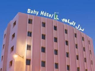 El Bahy