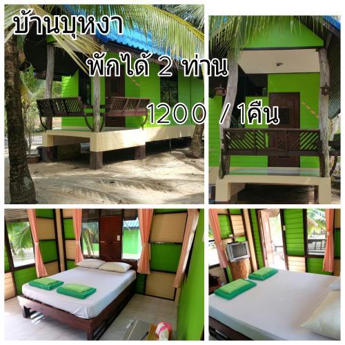 Ban Mae Resort