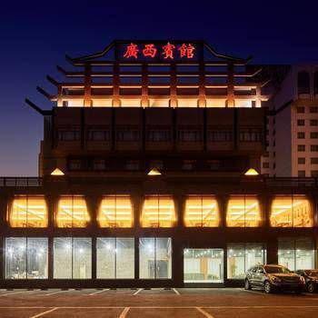 Guangxi Shanghai