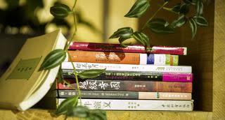 Xian Yongyangfang Arts Hote