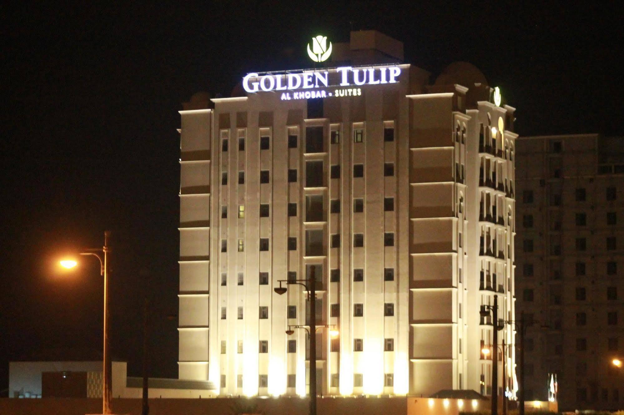 Golden Tulip Al Khobar Suites
