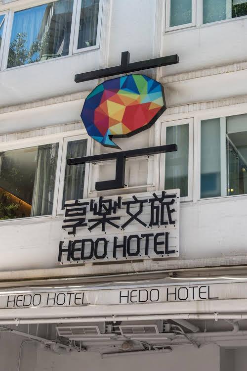 Hedo Hanzhong